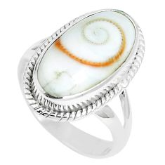 925 silver 6.53cts natural white shiva eye solitaire ring size 6.5 m88984