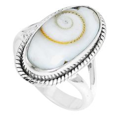 6.53cts natural white shiva eye 925 silver solitaire ring jewelry size 8 m88987