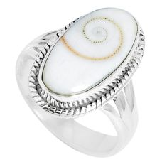 925 sterling silver 7.40cts natural white shiva eye solitaire ring size 8 m88988
