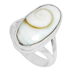 6.53cts natural white shiva eye 925 silver solitaire ring size 5.5 m88989