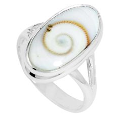 925 silver 6.54cts natural white shiva eye oval solitaire ring size 7 m88990