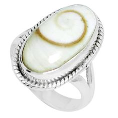 6.84cts natural white shiva eye 925 silver solitaire ring jewelry size 6 m88991