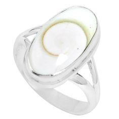 925 silver 6.81cts natural white shiva eye solitaire ring size 7.5 m88995