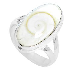 6.84cts natural white shiva eye 925 silver solitaire ring size 5.5 m88996