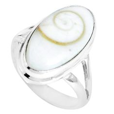 925 silver 6.81cts natural white shiva eye solitaire ring jewelry size 6 m88999