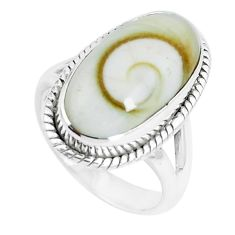 8.22cts natural white shiva eye 925 silver solitaire ring size 5.5 m92486
