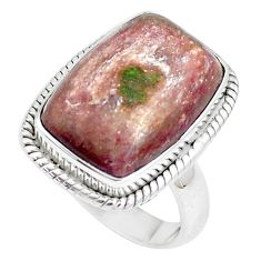 925 silver 9.65cts natural eclogite muscovite solitaire ring size 7.5 m93084