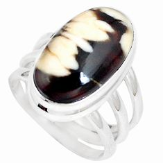 7.84cts peanut petrified wood fossil 925 silver solitaire ring size 6 m93434