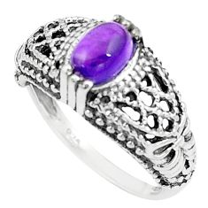 1.41cts natural purple amethyst 925 silver solitaire ring size 6.5 m95207