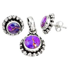 Purple copper turquoise 925 sterling silver pendant earrings set m17559