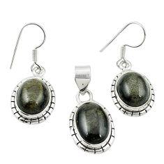 Natural golden sheen black obsidian 925 silver pendant earrings set m25456