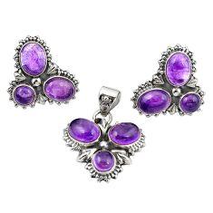 Natural purple amethyst 925 sterling silver pendant earrings set m25523