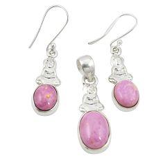 Natural phosphosiderite (hope stone) 925 silver pendant earrings set m25629