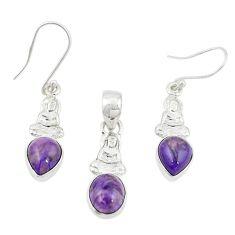 Natural purple charoite (siberian) 925 silver pendant earrings set m25651