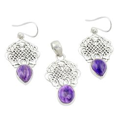 Natural purple charoite (siberian) 925 silver pendant earrings set m25652