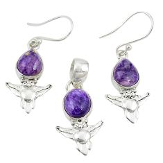 Natural purple charoite (siberian) 925 silver owl pendant earrings set m25655