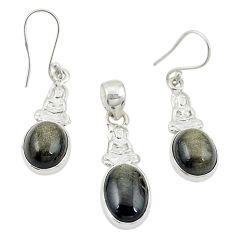 Natural golden sheen black obsidian 925 silver pendant earrings set m25658