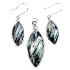 Natural bronze astrophyllite (star leaf) 925 silver pendant earrings set m59301