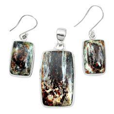 925 silver natural bronze astrophyllite (star leaf) pendant earrings set m59311
