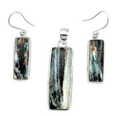 Natural bronze astrophyllite (star leaf) 925 silver pendant earrings set m59316