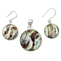 925 silver natural bronze astrophyllite (star leaf) pendant earrings set m59318