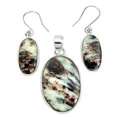 Natural bronze astrophyllite (star leaf) 925 silver pendant earrings set m59320