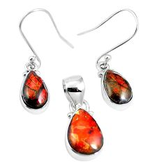 Natural multi color ammolite (canadian) 925 silver pendant earrings set m63350