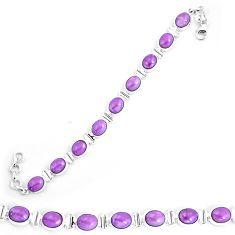 37.97cts natural purple phosphosiderite 925 silver tennis bracelet p9949