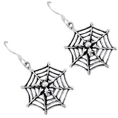 5.02gms bali style solid 925 sterling silver spider web earrings p1098