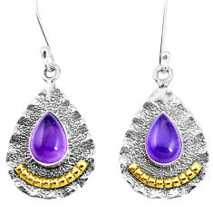 5.83cts victorian natural purple amethyst 925 silver two tone earrings p11521