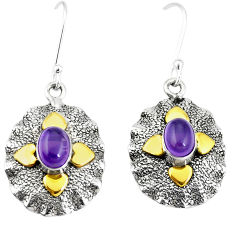 3.31cts victorian natural purple amethyst 925 silver two tone earrings p11585