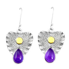 6.20cts victorian natural purple amethyst 925 silver two tone earrings p11611