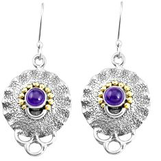 2.19cts victorian natural purple amethyst 925 silver two tone earrings p11623