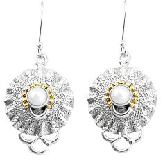 2.34cts victorian natural white pearl 925 silver two tone dangle earrings p11635