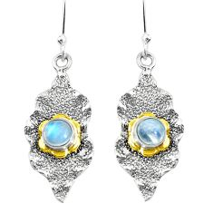 1.95cts victorian natural rainbow moonstone 925 silver two tone earrings p11697