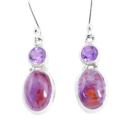 Natural purple cacoxenite super seven amethyst 925 silver earrings p12465