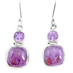 Natural purple cacoxenite super seven amethyst 925 silver earrings p12476
