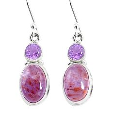 Natural purple cacoxenite super seven amethyst 925 silver earrings p12477