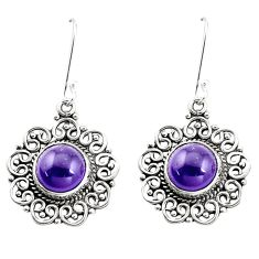 10.02cts natural purple amethyst 925 sterling silver dangle earrings p13229