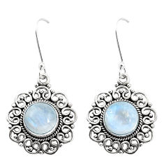 10.02cts natural rainbow moonstone 925 sterling silver dangle earrings p13234