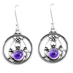 3.01cts natural purple amethyst 925 sterling silver dangle earrings p13250