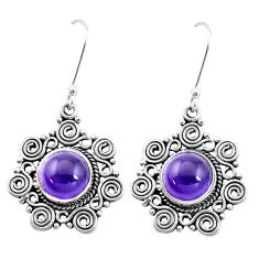 10.53cts natural purple amethyst 925 sterling silver dangle earrings p13321