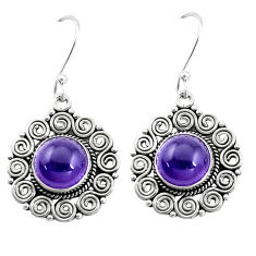11.22cts natural purple amethyst 925 sterling silver dangle earrings p13449