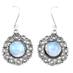 11.22cts natural rainbow moonstone 925 sterling silver dangle earrings p13450