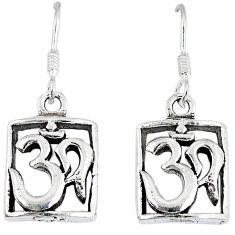 Indonesian bali java island 925 silver dangle symbol of god om earrings p1363
