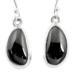 10.02cts natural shungite 925 sterling silver dangle earrings p13683