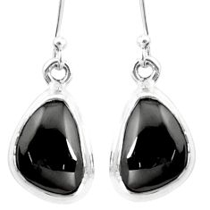 10.02cts natural shungite 925 sterling silver dangle earrings p13689