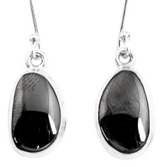 9.61cts natural shungite 925 sterling silver dangle earrings p13697