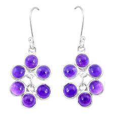 9.98cts natural purple amethyst 925 sterling silver chandelier earrings p15256