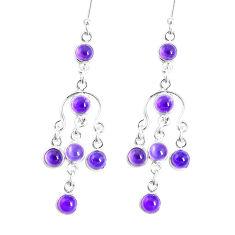 925 sterling silver 10.70cts natural purple amethyst chandelier earrings p15300